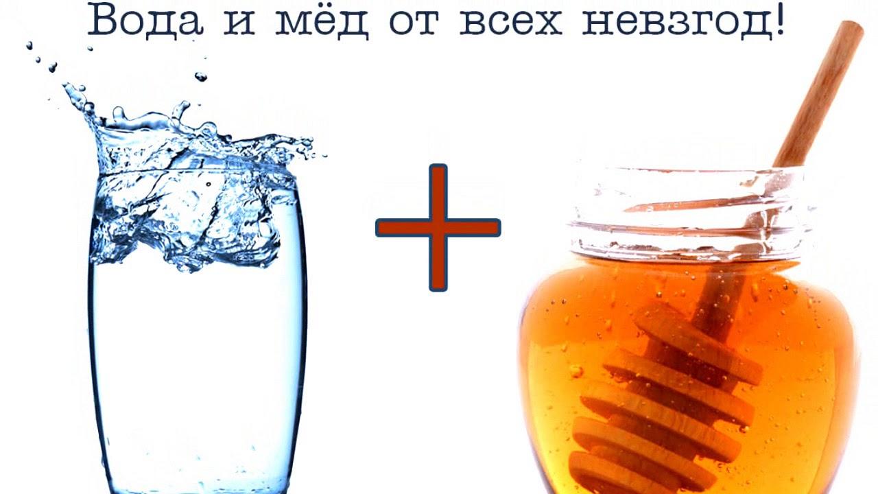 Как сделать медовою воду 854